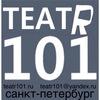 """TEATR 101"""