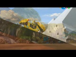 Трансформеры: Роботы под Прикрытием 1 сезон 3 серия