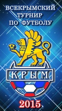 Наставник «Севастополя»: Футболисты не могут играть просто так и вариться в собственном соку. Пока и со 2-м российским дивизионом нас нельзя сравнивать, ждем