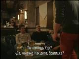 Израильский сериал - Рон 09 серия