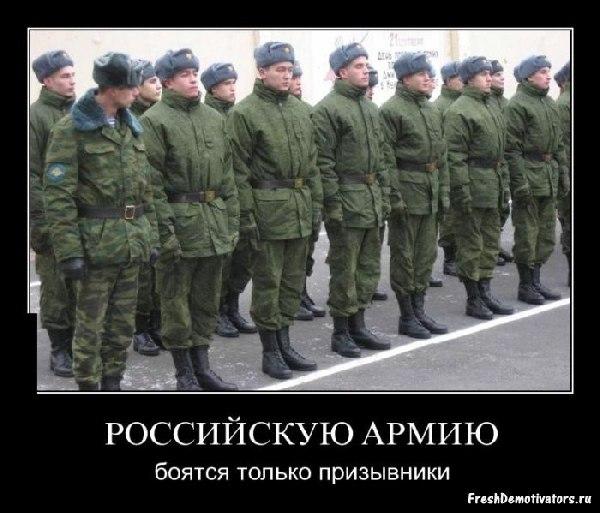 Как не пойти в армию на законных основаниях - Verba