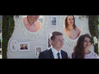 Антон и Диана | Wedding Day