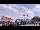 Торжественные мероприятия, посвященные Празднику труда, прошли в Минске