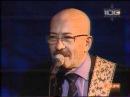 Александр Розенбаум - Концерт в БКЗ «Октябрьский» Санкт-Петербург - 29.12.2007 г.