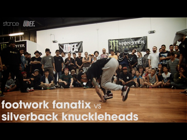 Footwork Fanatix vs Silverback Knuckleheads .stance x udeftour.org Van Jam III [finals]
