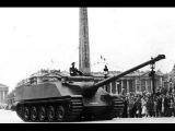AMX 50 Foch (155) - Долгожданный мастер