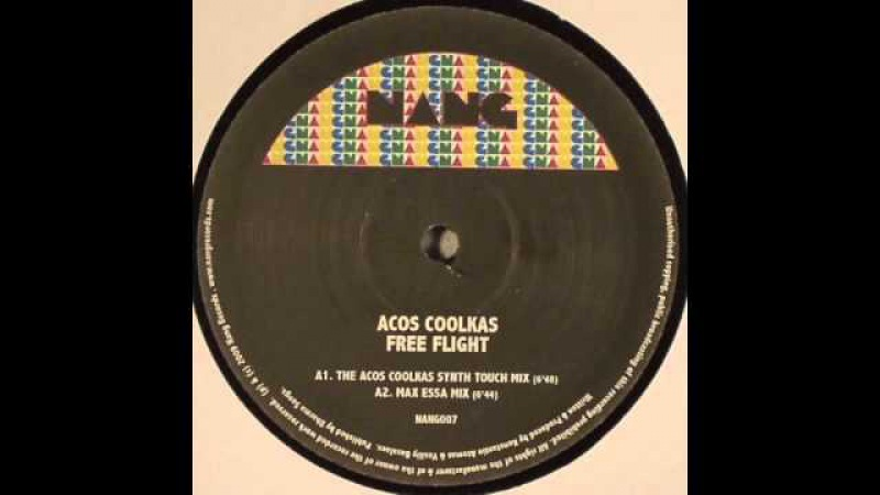 Acos CoolKAs - Free Flight (Synth Touch Mix)