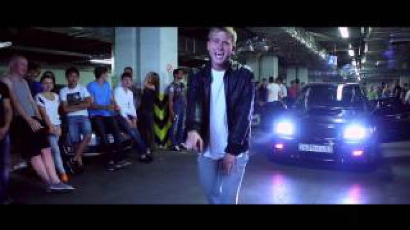 Wagon club feat Vetus Наша жизнь скорость