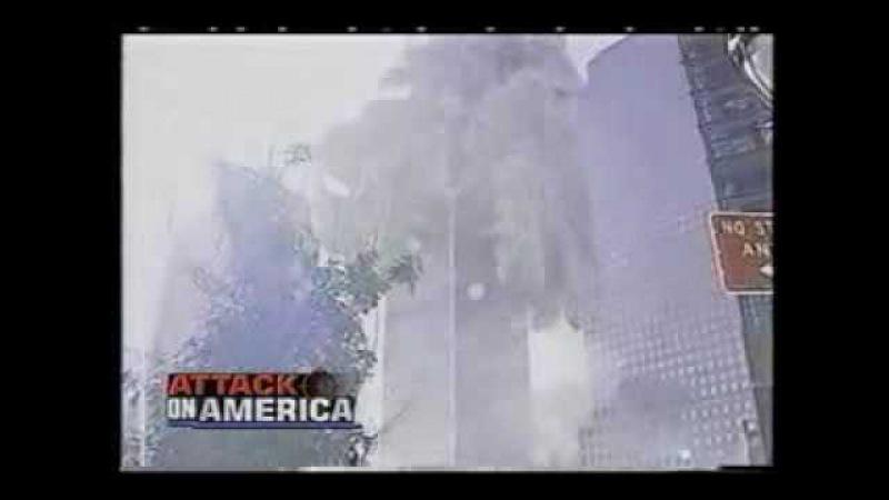 11 сентября Крушение башен близнецов в Нью Йорке