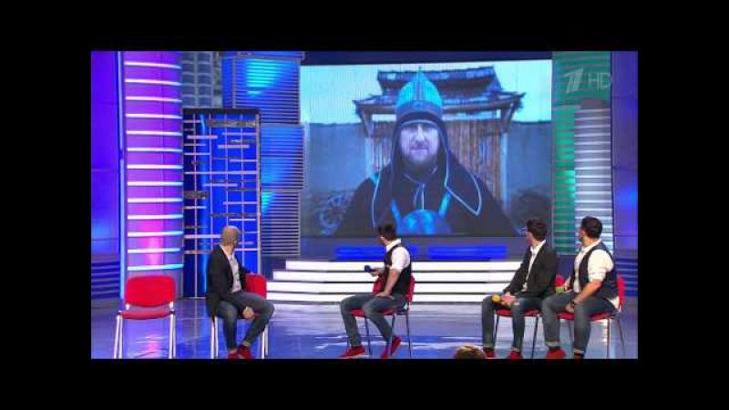 Сборная Чечни. КВН 2014, высшая лига, первая 1/2. Приветствие