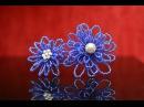 Синий цветок из бисера
