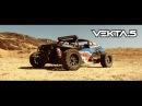 RC VEKTA масштаб 1 5 4WD Class