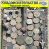 Кладоискательство - Черкасская область