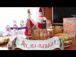 Русская свадьба! Отрываемся по-полной и веселимся от души в лучших традициях! Видео Юрий Ясько