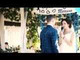 Сергій & Тетяна  | Wedding Film |