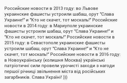 В Киеве начал работу центр СБУ по вопросам пленных и пропавших без вести - Цензор.НЕТ 5002