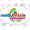 """Магазин """"Любимые игрушки""""ТРК Прокопьевский"""