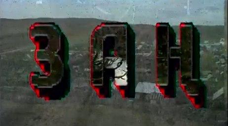 """ЗАН (ГТРК """"Башкортостан"""", 1999) Театр Сулпан в городе С..."""