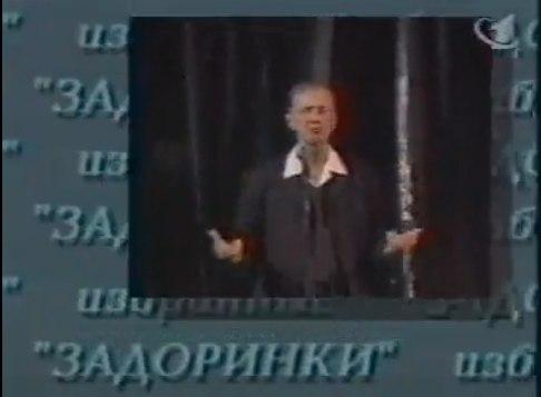 """Задоринки (ОРТ, 1997) Редакция """"Современной газеты"""", &q..."""