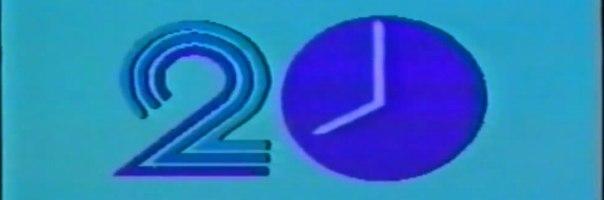 """Информационная программа """"20"""" (Эхо [г. Рыбинск, мр-н Пе..."""