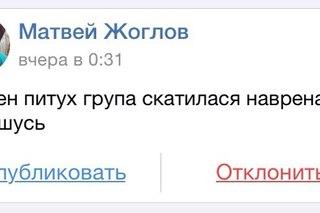 Нож НОКС Туз (мастерская Кузнецова) выкидной