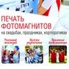Инсталаб Севастополь