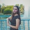 Tonya Nikitchina