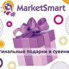 MarketSmart - Оригинальные подарки и сувениры