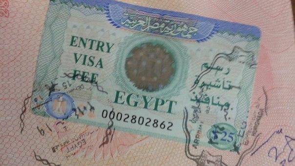 Сколько стоит виза в дубай для россиян в 2018