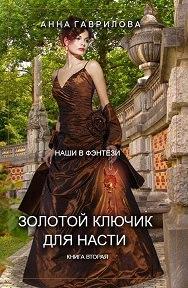 http://cs624431.vk.me/v624431603/4d12b/Dg_pH8g435g.jpg