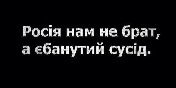 Путинские следователи придумали еще одно уголовное дело по Украине - Цензор.НЕТ 2898