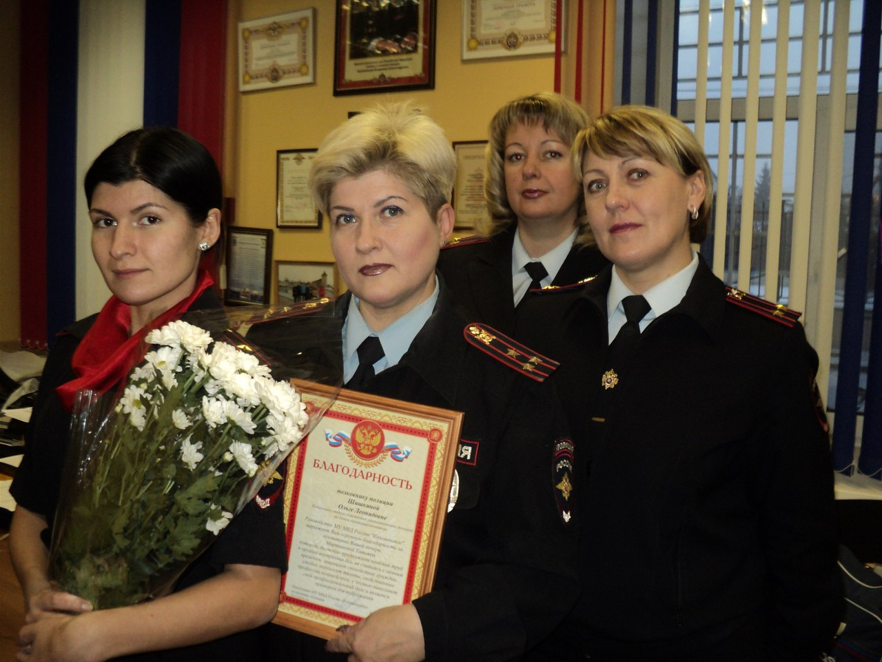 Новости Коломны   Коломенские полицейские поздравили  матерей сотрудников с праздником Фото (Коломна)   predpriyatiya organizatsii kolomnyi