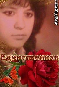 Виктория Гиндуллина