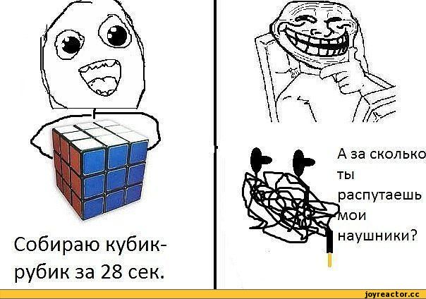 Кубик рубика и Змейка рубика