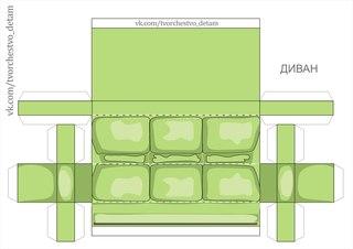 Как сделать макет мебели из бумаги