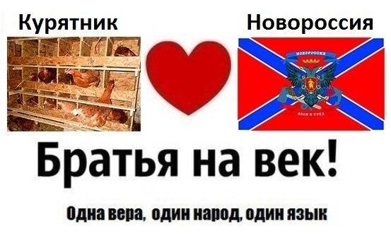 За сутки из-за обстрелов террористов в Донецкой области погибли 6 мирных жителей, 18 - ранены, - МВД - Цензор.НЕТ 6824