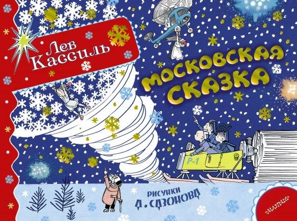 www.labirint.ru/books/458877/?p=7207