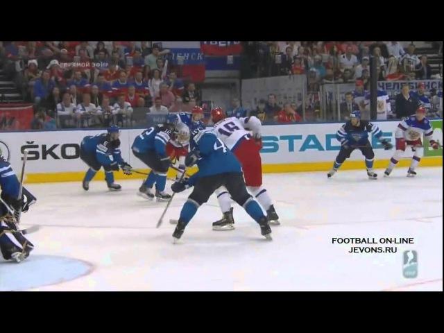 ЧМ по хоккею 2014. Финал: Россия-Финляндия - все голы.