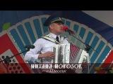 Михаил Морозов - Песня о родной деревне
