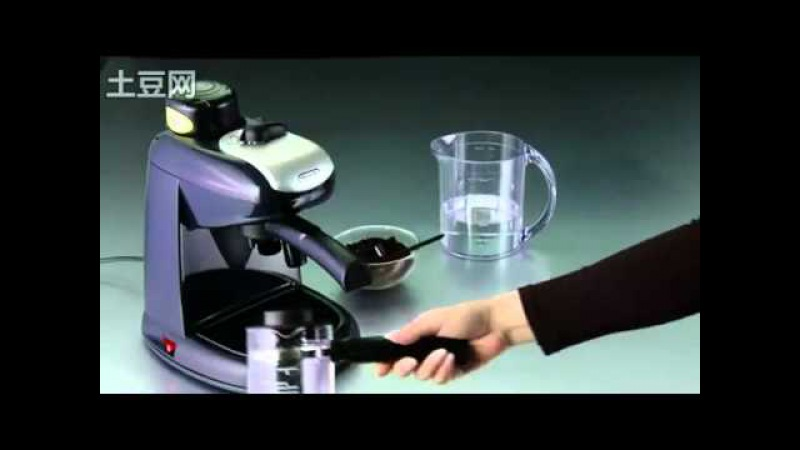 Кофеварка Delonghi EC 7.mp4