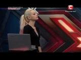 Х-фактор-5 Ирина Василенко - История Второй прямой эфир(15.11.2014)