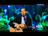 Романтика романса. Олег Погудин исполняет песни Булата Окуджавы. 21 декабря 2013 г.