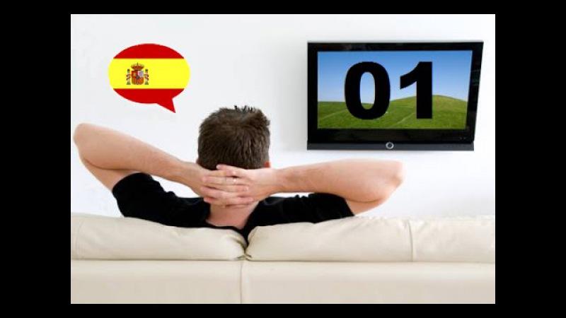 Español en Episodios - Cap 1 Una casa muy rara
