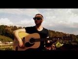 Леприконсы - Хали-Гали, Паратрупер (cover, под гитару)
