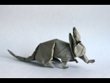 Origami aardvark by Quentin Trollip