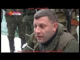 Ополченцы разговор с пленными спецназовцами ВСУ Украина 18.02.2015