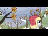 Милая пони песни 43 серия