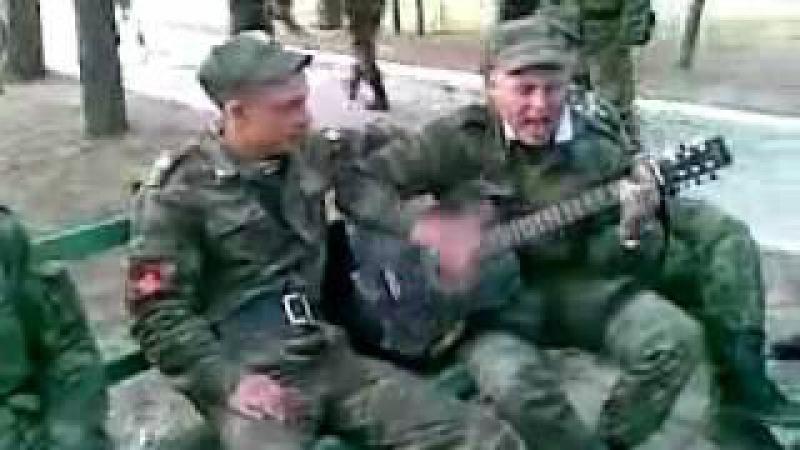 Мы умирали за героин и нефть... (армейская, гитара)