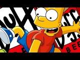 Мультфильм Симпсоны: Барт Генерал (обзор Loktin Production)