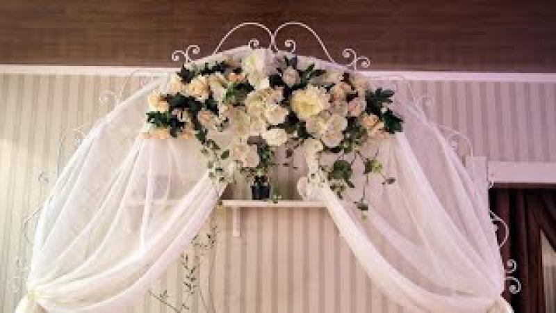День 4 Оформление свадебной арки. Курс свадебной флористики и декора